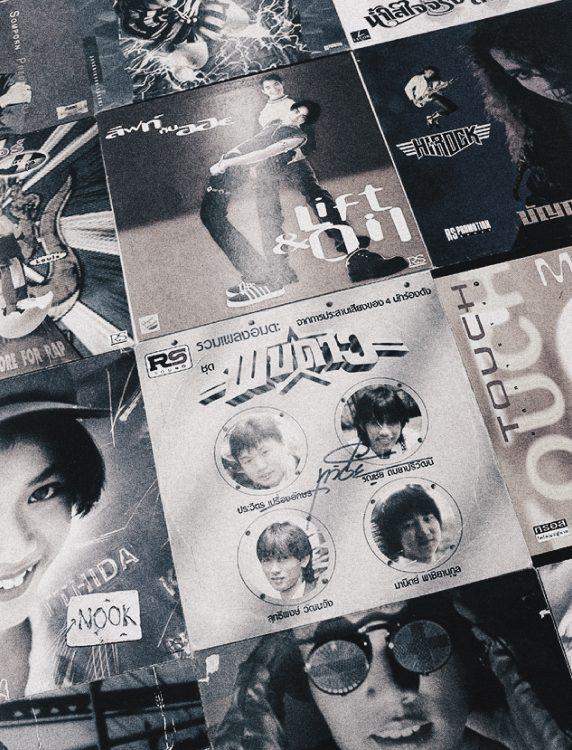 ประวัติ RS ปี 2525 ก่อตั้งบริษัท อาร์.เอส.ซาวด์ จำกัด ค่ายเพลงในเครืออาร์เอสที่เน้นเพลงวัยรุ่น