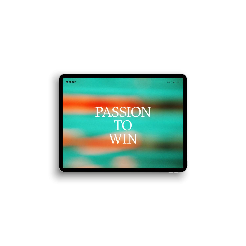 PASSION TO WIN อัตลักษณ์ใหม่จากโลโก้ RS