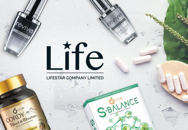 ประวัติ RS ปี 2559 เปิดตัวบริษัท Lifestar บริษัทในเครืออาร์เอส ด้านสุขภาพและความงาม